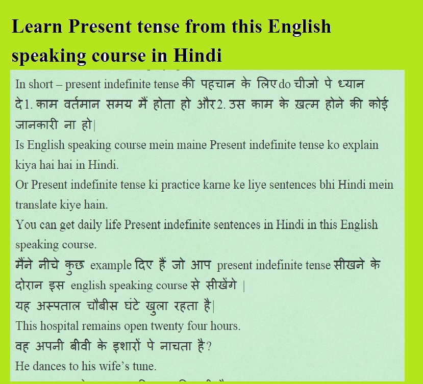 Pimsleur Basic Hindi – Audio Book 5 CD -Discount- Learn to