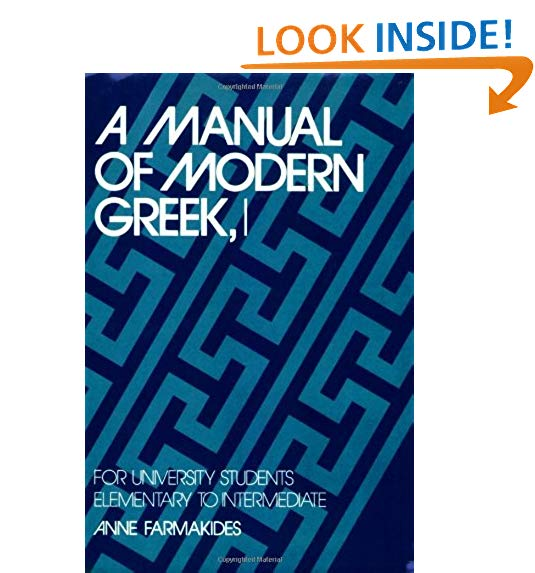 Learn Ancient Greek in 64 Free Lessons: A ... - Open Culture